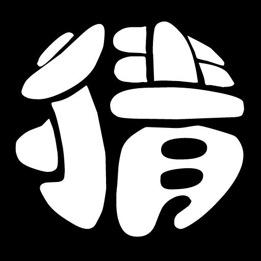 猜 拼字 App LOGO-APP開箱王