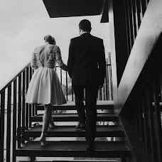 Hochzeitsfotograf Patrycja Janik (pjanik). Foto vom 22.01.2018