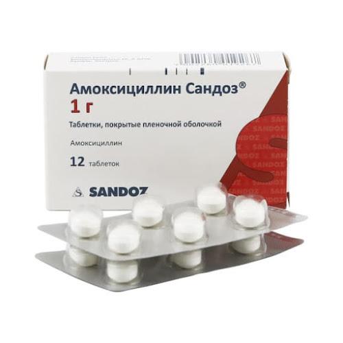 Амоксициллин Сандоз таб. п/о плён. 1г №12