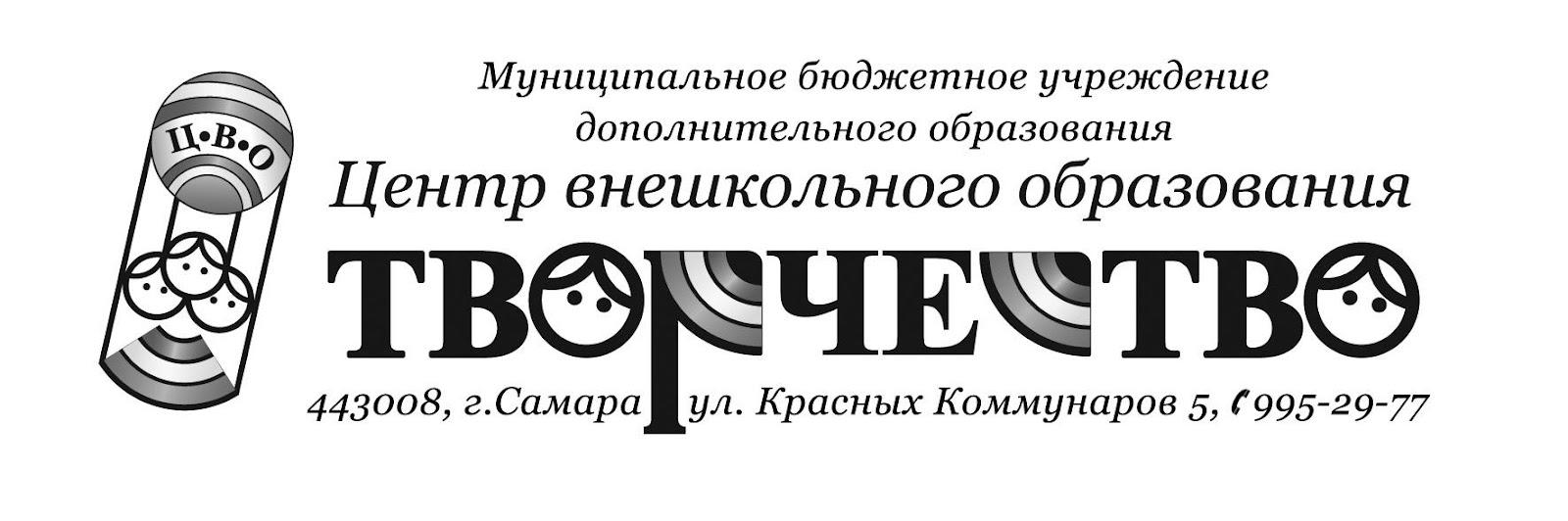 C:\Елена док\Документация\логотип ЧБ.jpg