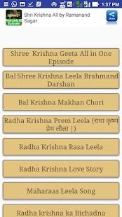 Shri Krishna All by Ramanand Sagar - náhled