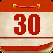 農民曆日曆