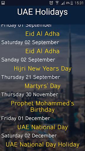 UAE Holidays 2017 screenshot 2
