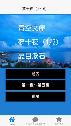 Windows 8 App 開始畫面中值得一用的13款市集 ... - 電腦玩物