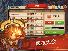Empire Warriors TD Premium: プレミアムタワーディフェンスゲームRPGのおすすめ画像3