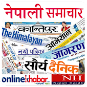 All Nepali Newspapers