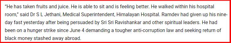 screenshot-www.indiatvnews.com-2019.07.26-19-15-31.png