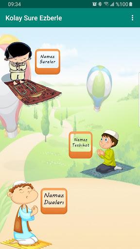 Easy Surah Memorize screenshot 2