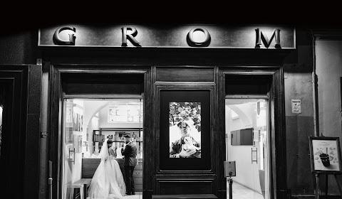 Fotografo di matrimoni Torino (bizganstudio). Foto del 12.09.2018