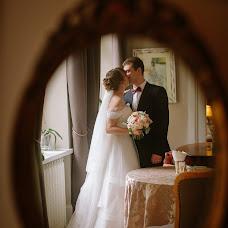 Wedding photographer Natalya Korol (NataKorol). Photo of 16.10.2018