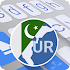 ai.type Urdu Dictionary