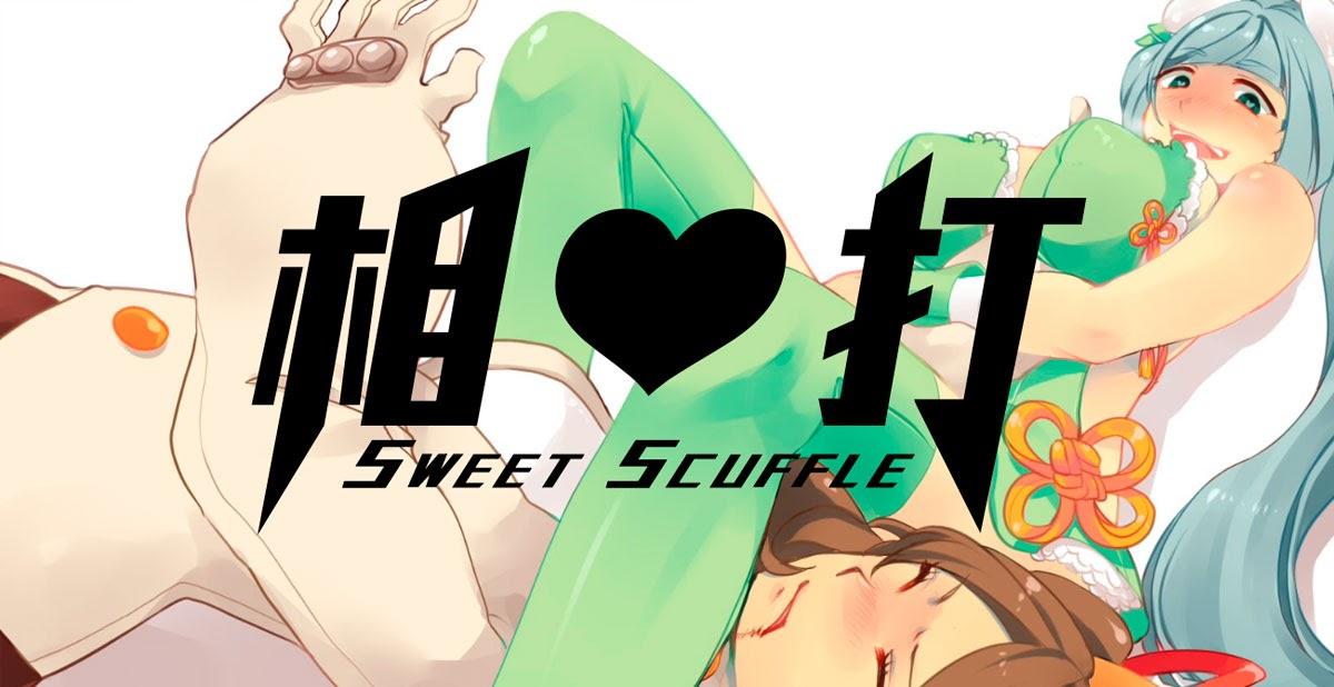 sweetscuffle