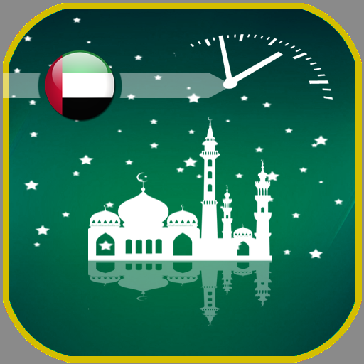 Prayer Time UAE