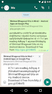 Shrimad Bhagavad Gita in Hindi- screenshot thumbnail