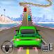 Crazy Car Driving Simulator: Impossible Sky Tracks