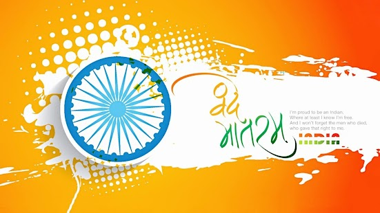 Republic Day GIF 2018 - Indian Republic Day GIF - náhled