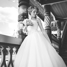 Wedding photographer Oleg Cherkasov (cherkasik). Photo of 12.08.2016