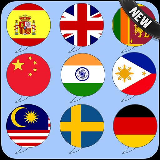🔥 Video language translator english to tamil software free