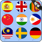 所有语言翻译免费 icon
