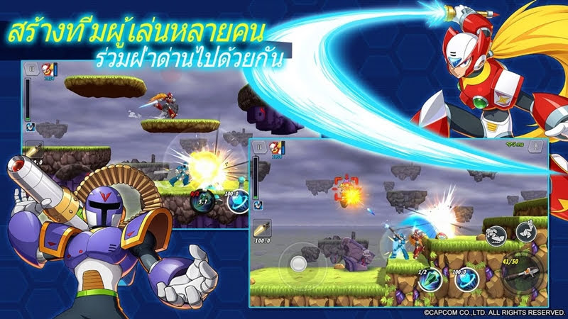 Rockman X Dive สนับสนุนภาษาไทย