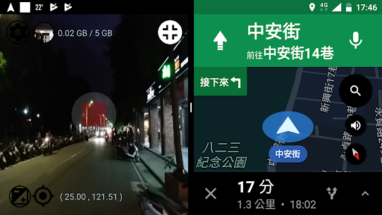 Drive Recorder: A free dash cam App Latest Version  Download For Android 5