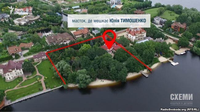 Земельна ділянка з маєтком, де, за інформацією ЗМІ, нібито мешкає народна депутатка Юлія Тимошенко