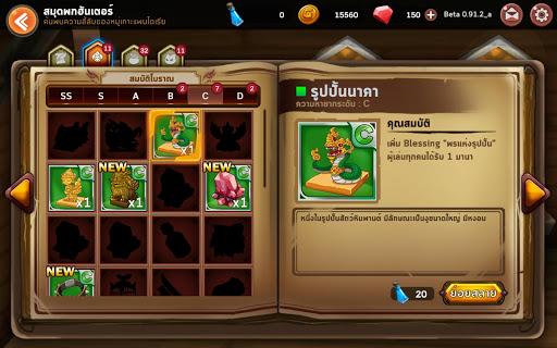 Pandora Hunter : u0e40u0e01u0e21u0e01u0e23u0e30u0e14u0e32u0e19 x u0e19u0e31u0e01u0e25u0e48u0e32u0e2au0e21u0e1au0e31u0e15u0e34 1.4.4 screenshots 20