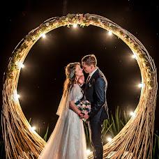 Wedding photographer Elena Trofimova (trofimovaelena). Photo of 28.09.2018