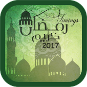 Ramadan Timings Calendar 2017