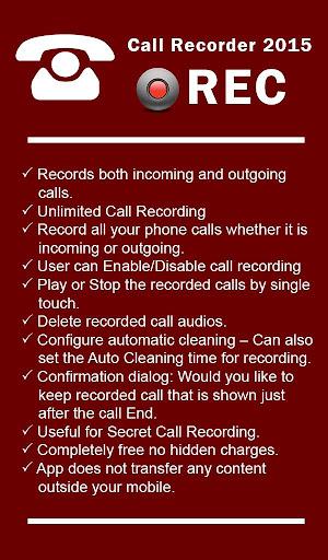 EZ Call Recorder 2016