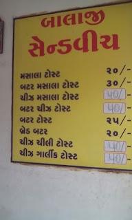 Balaji Sandwich & Namkeen photo 2
