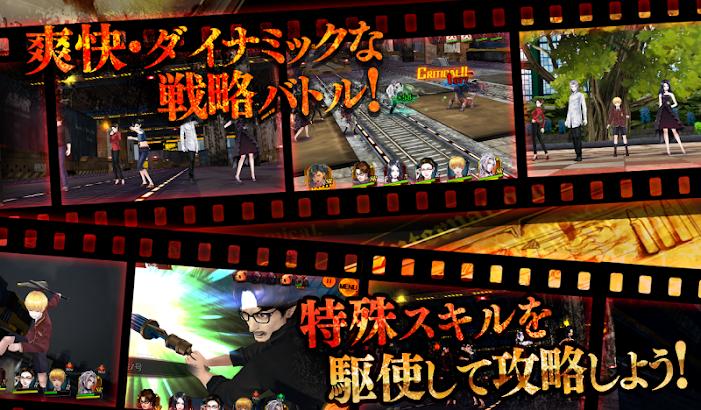 Black Rose Suspects screenshot