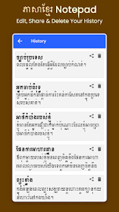 App Khmer Notepad, Khmer Text Editor and Keyboard APK for Windows Phone
