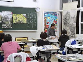 Photo: 20111107頭份(一)山水有情—中國山水畫初探002