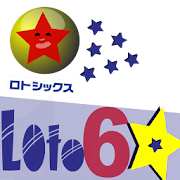 App ロト6(loto6) APK for Windows Phone