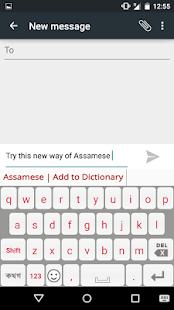 PaniniKeypad Assamese IME screenshot