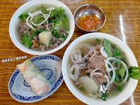 越南河粉-150號攤