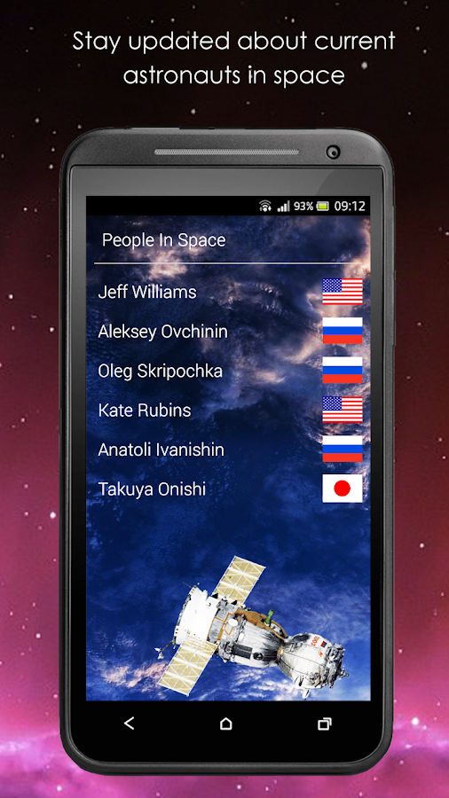 People In Space- screenshot