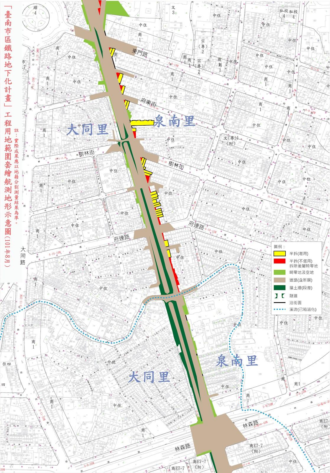 台南鐵路地下化航測圖-大同里-路廊分析.jpg