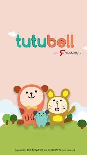 투투벨♡우리가족 지킴이(여성,자녀,노부모님)♡ 위치추적- screenshot thumbnail