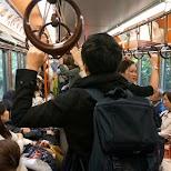 inside the cable car train towards Gora, Hakone in Hakone, Kanagawa, Japan