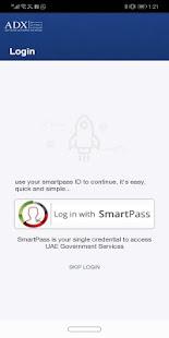 Download SAHMI For PC Windows and Mac apk screenshot 3