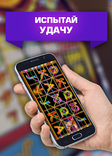 Казино BYЛKAH 777 - Игровые автоматы - náhled