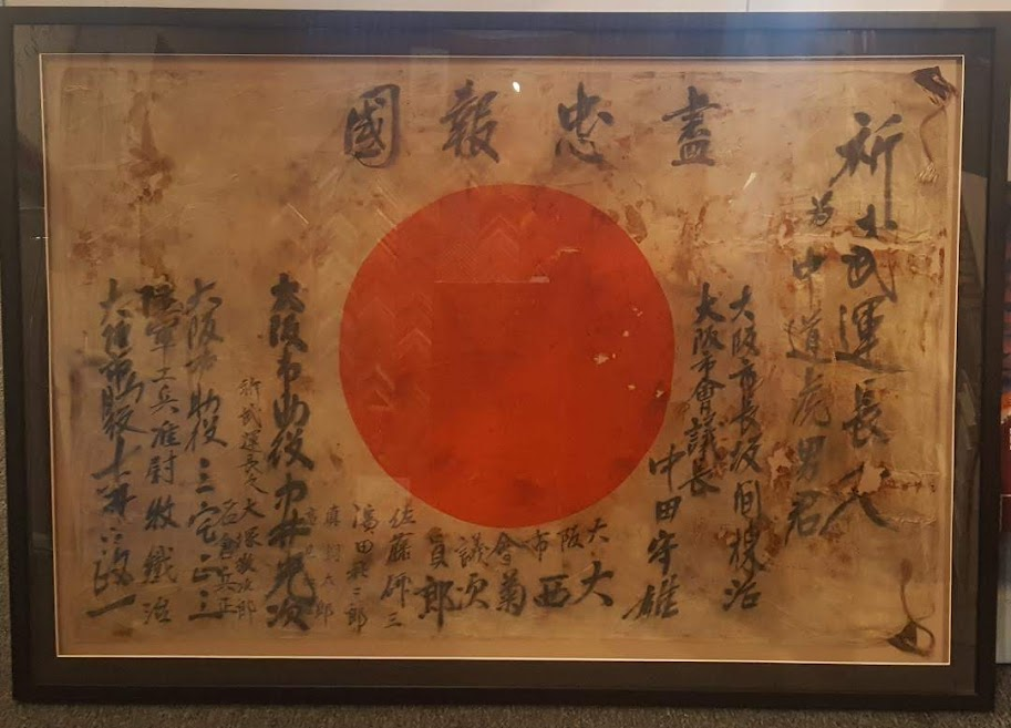 Japanese Flag from WWII