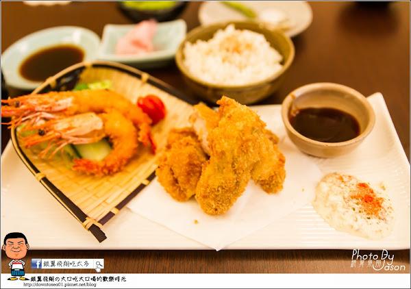 藏身住宅區道地的日式料裡美味就在 戶谷川和食處