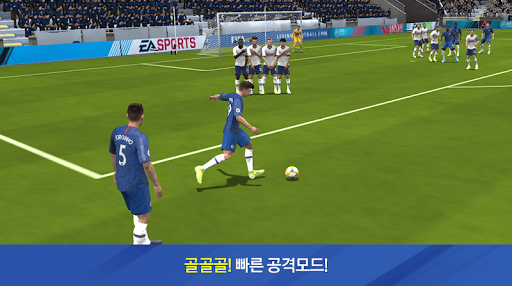 FIFA Mobile 1.0.01 screenshots 3