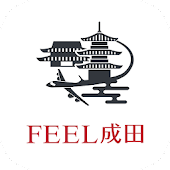 FEEL NARITA CITY OFFICIAL TRAVEL GUIDE