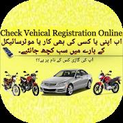 Online Pakistani Vehicle Verification