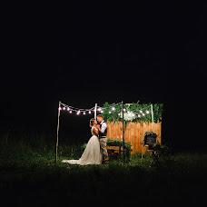 Wedding photographer Karina Natkina (Natkina). Photo of 06.07.2016