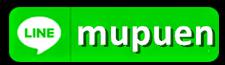 LINE Add Friend เพื่อติดต่องาน ซุ้มมือปืน Line id : mupuen
